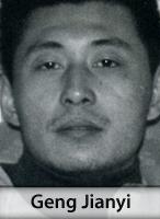 Geng Jianyi