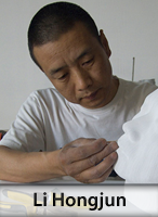 Li Hongjun