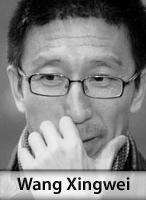 Wang Xing Wei